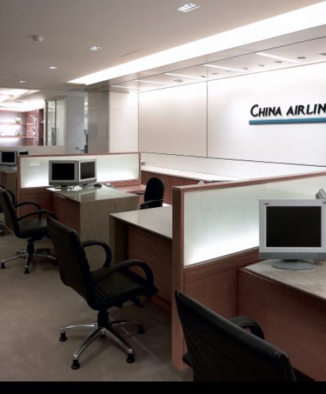 中華航空總公司