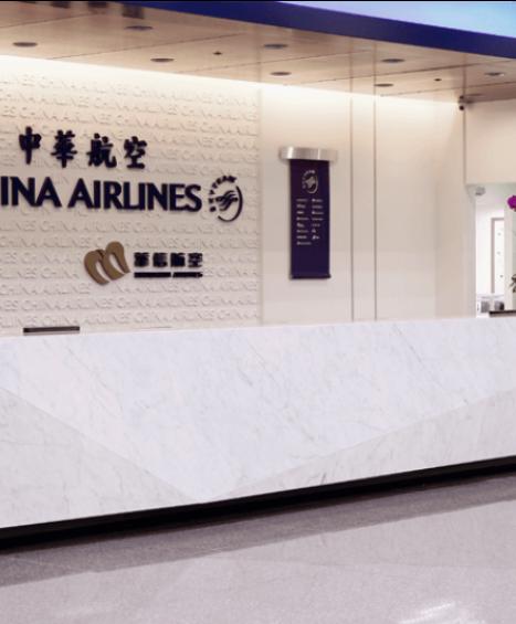 中華航空運務櫃檯