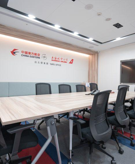 China Eastern Taipei Office