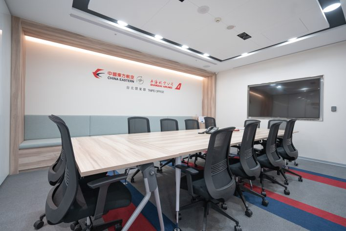 China Eastern Taipei Office