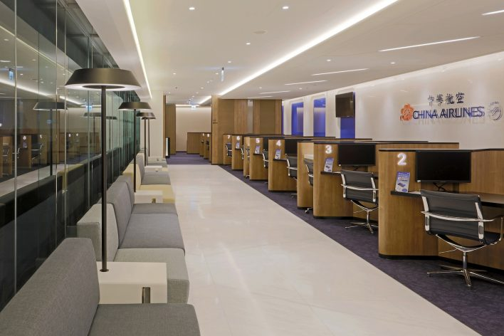 China Airlines Taipei Office