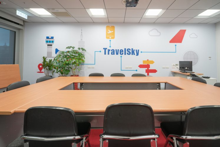 TravelSky Technology Limited