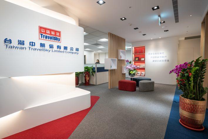 TravelSky Technology Limited
